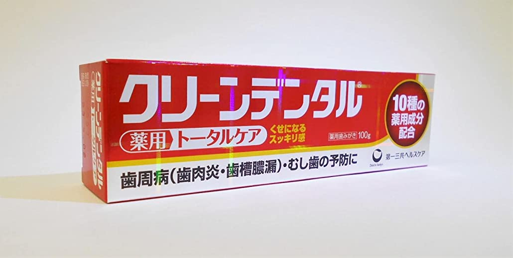 批判する私たちの記録【第一三共ヘルスケア】クリーンデンタル 100g(医薬部外品) ×3個セット