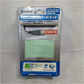 SONY 非接触ICカードリーダー/ライター PASORI RC-S310/ED4C