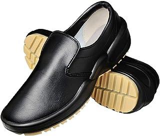 弘進ゴム 布靴(厨房靴) シェフメイト グラスパー CG-002 黒 26.5cm E0633AI