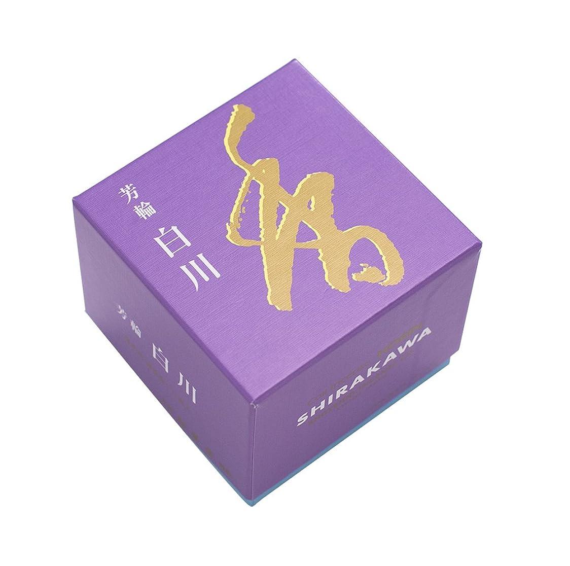 ランタン匹敵します用語集松栄堂のお香 芳輪白川 渦巻型10枚入 うてな角型付 #210621