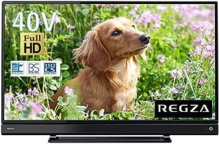 東芝 40V型地上・BS・110度CSデジタル フルハイビジョンLED液晶テレビ(別売USB HDD録画対応) REGZA 40S21