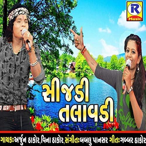 Arjun Thakor feat. Vina Thakor