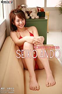 Seiko Andou Digital Photograph (Japanese Edition)