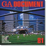 Gehry, Ando, Suziki, Piano, Foster, Herzog and De Meuron (Global Architecture Document)
