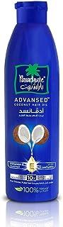 Parachute Advansed 100% Natural Hair Oil with Vitamin E & Coconut, Best for hairfall & dandruff control, 170 ml