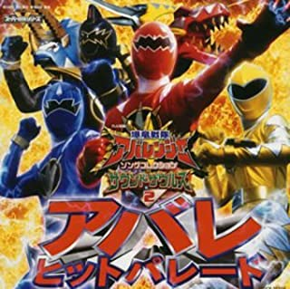 Collection by Abaranger (2003-08-19)