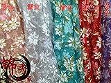 Meterware als Dekostoff- Perlgarn Dekoration Hochzeitskleid