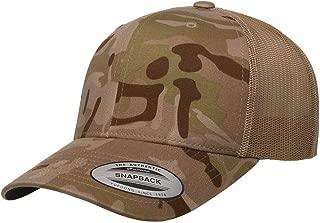 Yupoong Retro Trucker Hat & 2-Tone Snapback - 6606 Multicam Arid/Tan