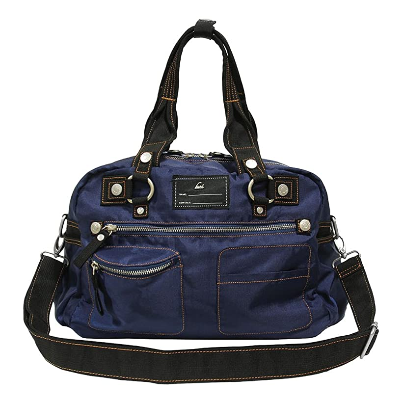 Koi Women's Utility Bag Versatile and Fashionable with Lots Of Pockets