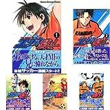 エリアの騎士 1-57巻 新品セット