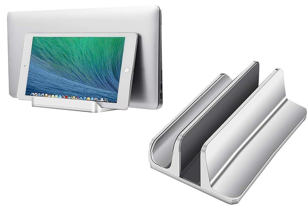ピューこするノートパソコンスタンド パソコンホルダー ノートPCスタンド 縦置き 2台収納 幅調整可能 アルミ製 MacBook/iPad/laptop/タブレット対応 (シルバー)