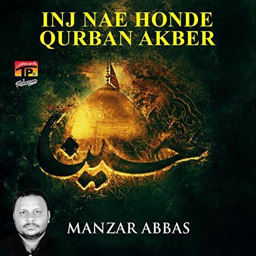 Manzar Abbas