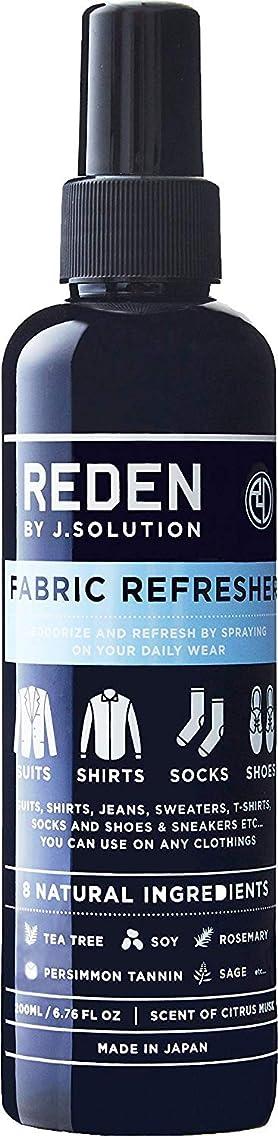 一方、手配するマインドフル【3個セット】REDEN FABRIC REFRECHER(リデン ファブリックリフレッシャー)200ml