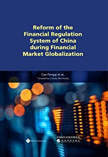Reform of the Financial Regulation System of China during Financial Market Globalization (Chinese Fund Fo the Humanities for Social Sciences)