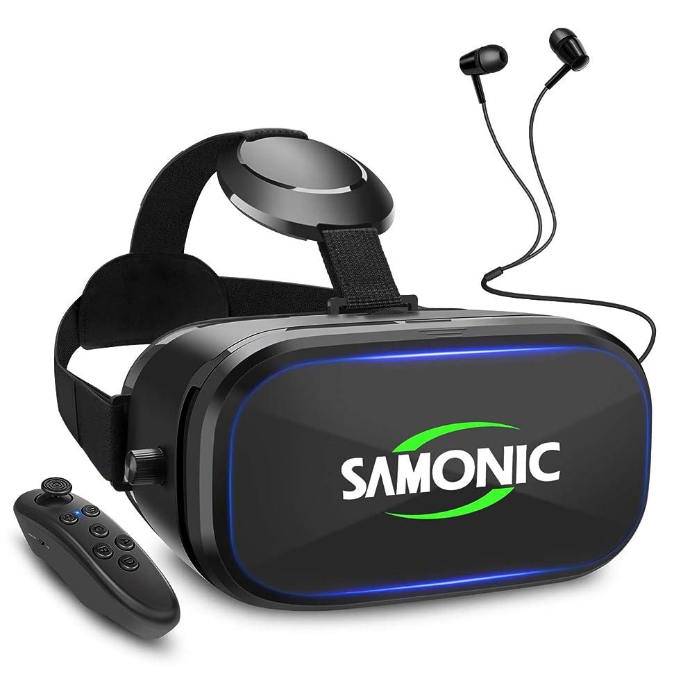 倍増相関する誠意SAMONIC 3D VRゴーグル 「イヤホン、Bluetoothコントローラ、日本語説明書付属」 (ブラック)