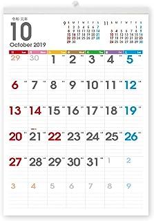 ボーナス付 2021年8月~(2022年8月付)タテ長ファミリー壁掛けカレンダー 太字タイプ(六曜入) A3サイズ[H]