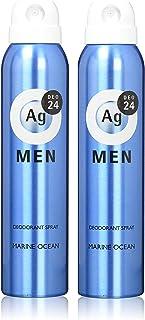エージーデオ24 【医薬部外品】メンズ デオドラントスプレー マリンオーシャンの香り 100g セット ×2個
