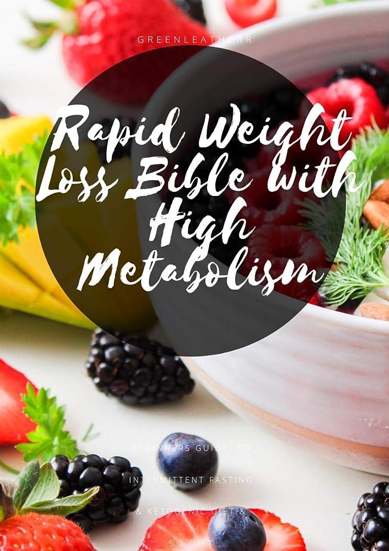 弾薬ラテン相対的Rapid Weight Loss Bible With High Metabolism  Beginners Guide  To  Intermittent Fasting  & Ketogenic Diet & 5:2 Diet (English Edition)