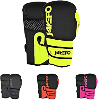 Jayefo Arrogance Leather Boxing MMA Muay Thai Kick Boxing Sparring Gloves-3 Years Warranty