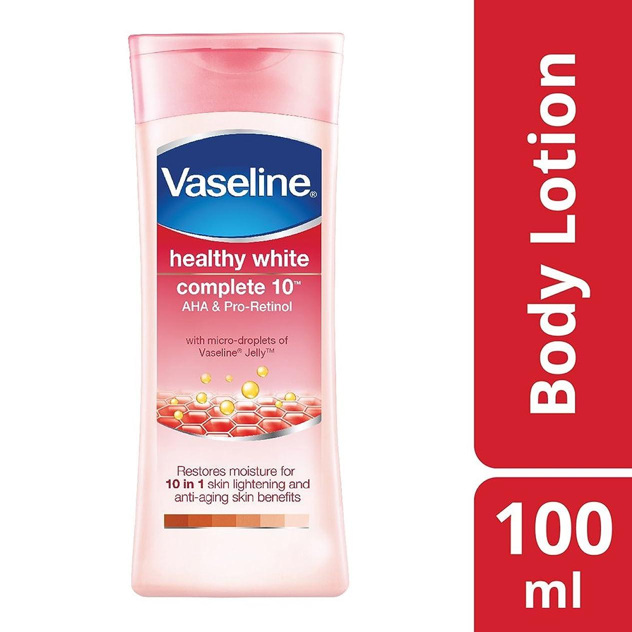 散逸収縮ストローVaseline Healthy White Complete 10 Body Lotion, 100 ml