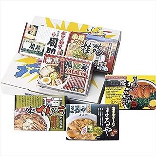 時間待ちの繁盛店ラーメン12食 【拉麺 ラーメン らーめん セット 詰め合わせ スープ付き ギフト】