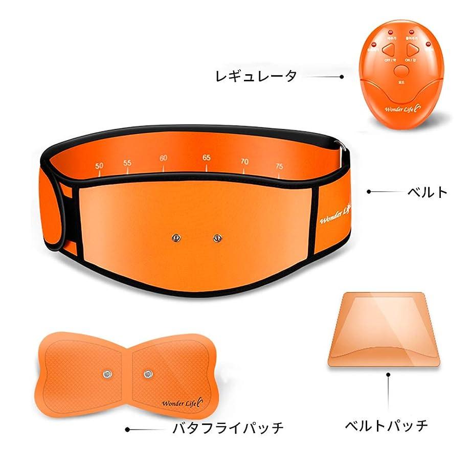 プラカード手段装置ベルトEMS腹部筋肉ベルトワンダーライフランバーサポートOTシリーズ減量運動日常生活