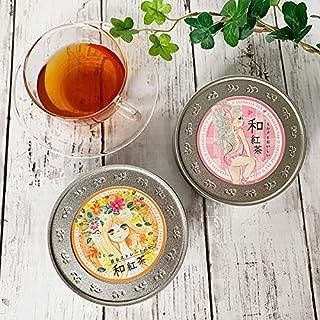 水森亜土 国産紅茶2種をセット 和紅茶 ミルクティー&ストレート