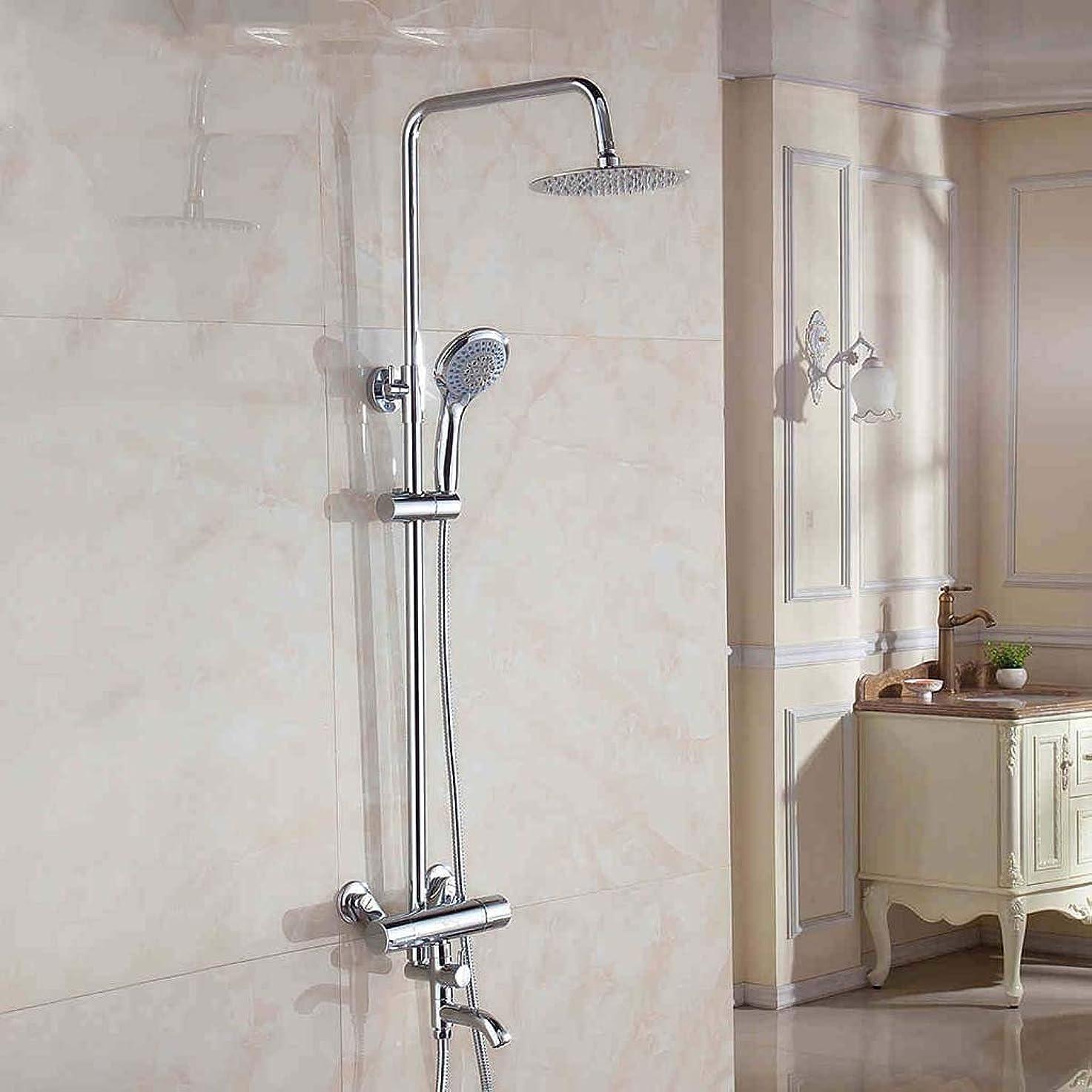 不注意おしゃれじゃない飼いならすシャワーセットは、サーモスタットシャワーシャワー銅ホットとコールド蛇口シャワーセットシャワー機器を上下させることができます