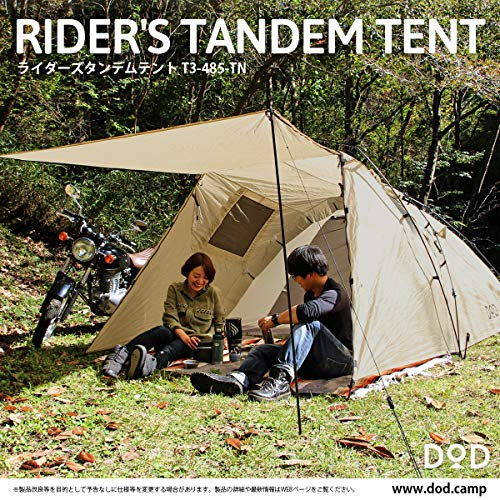 DOD(ディーオーディー)ライダーズタンデムテント2-3人用広い前室ツーリングフェスワンタッチテントグランドシート標準付属T3-485-TN