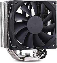 ProArtist Desserts3 4.7 inches (120 mm) Side Flow CPU Cooler with Total Height 6.0 inches (153 mm), Supports 12 VRGB, LGA1150/1200/2066 AM4