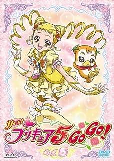 Yes!プリキュア5GoGo! Vol.6(第16話 第18話) [レンタル落ち]