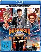 Buckaroo Banzai - Die 8. Dimension: Special Edition (Blu-ray)