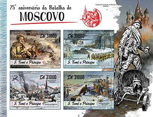 サントメプリンシペ『第二次世界大戦』(モスクワ攻防戦75周年) B
