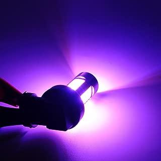ATMOMO Pinkish Purple 12V High Power 7.5W H11 H8 COB LED Bulbs for Fog DRL Driving Lights Bulb(2pcs)