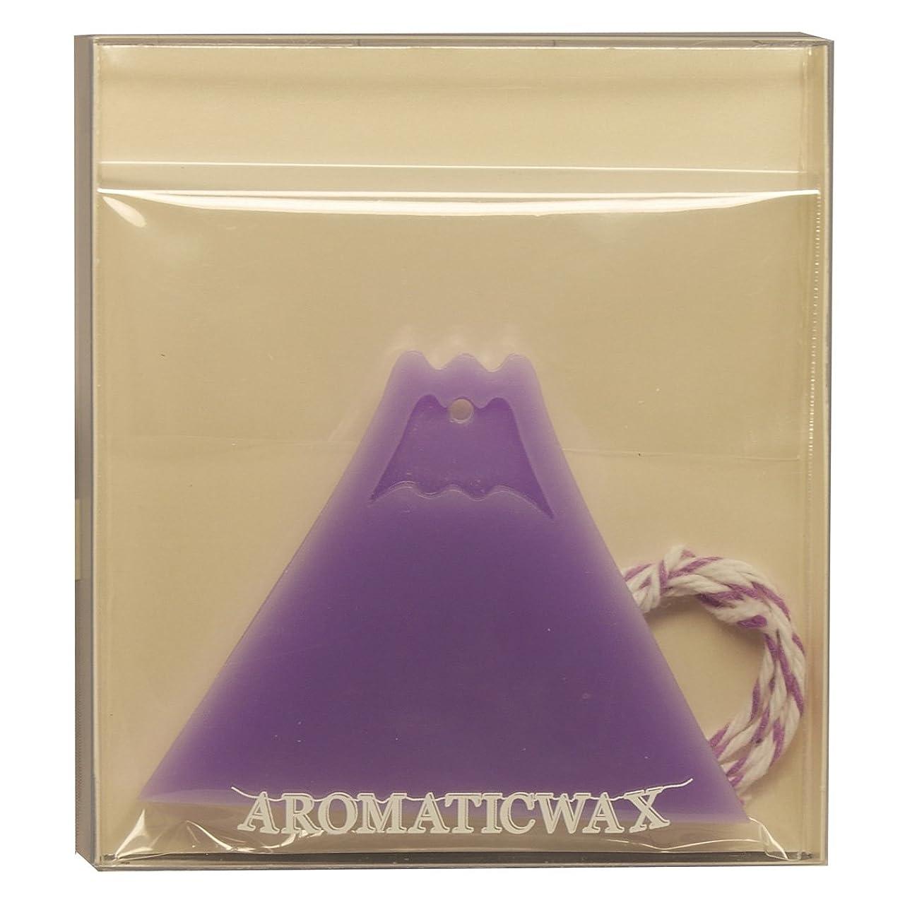 置き場お風呂を持っている刺繍GRASSE TOKYO AROMATICWAXチャーム「富士山」(PU) ラベンダー アロマティックワックス グラーストウキョウ