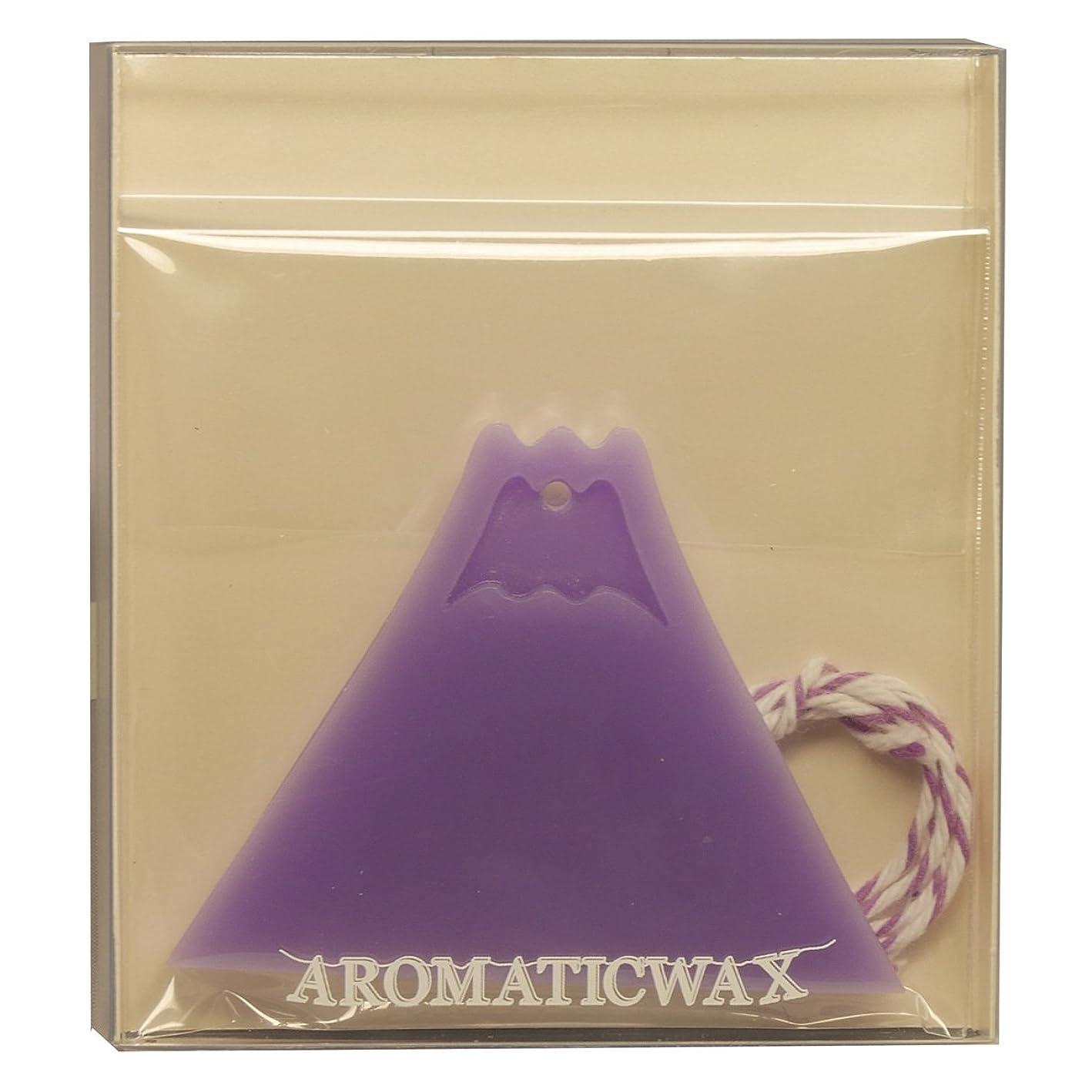 ペンス許す損なうGRASSE TOKYO AROMATICWAXチャーム「富士山」(PU) ラベンダー アロマティックワックス グラーストウキョウ