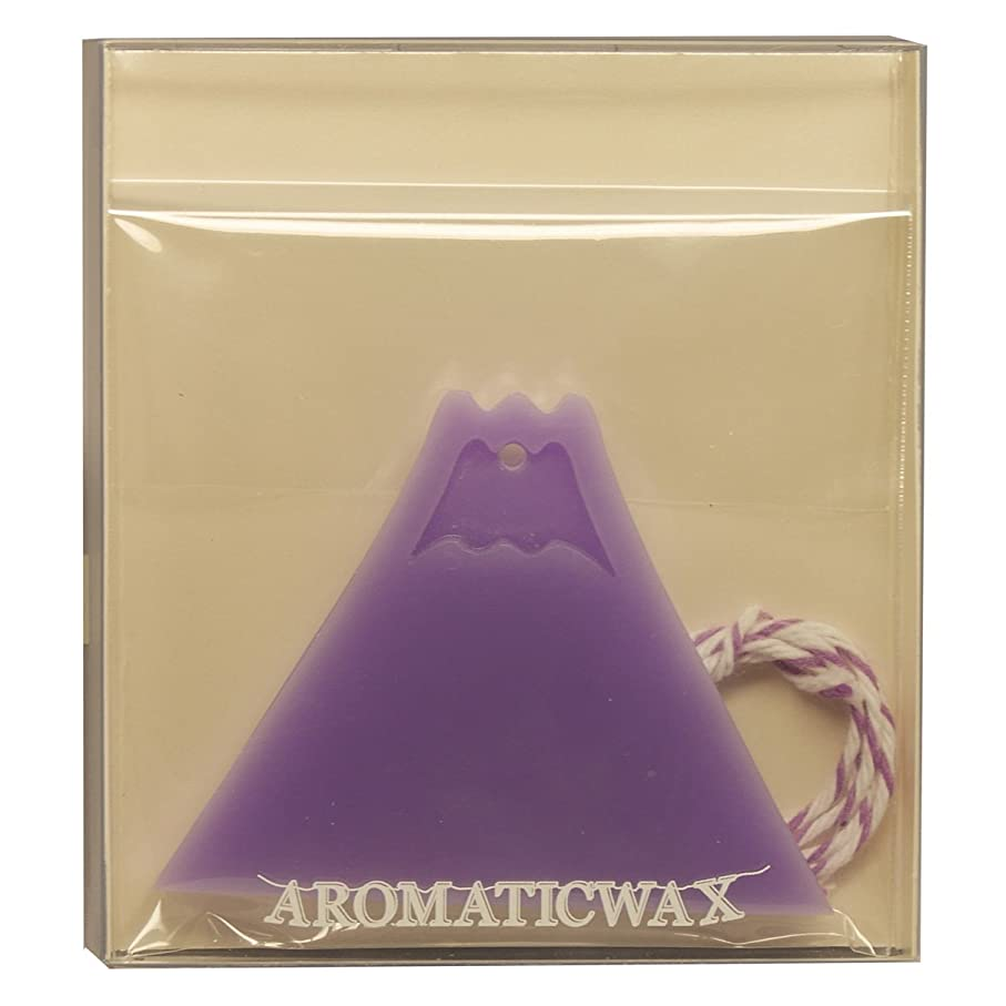 開拓者過ちホイストGRASSE TOKYO AROMATICWAXチャーム「富士山」(PU) ラベンダー アロマティックワックス グラーストウキョウ