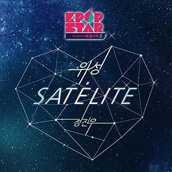 KPOP STAR 5 'Satelite'