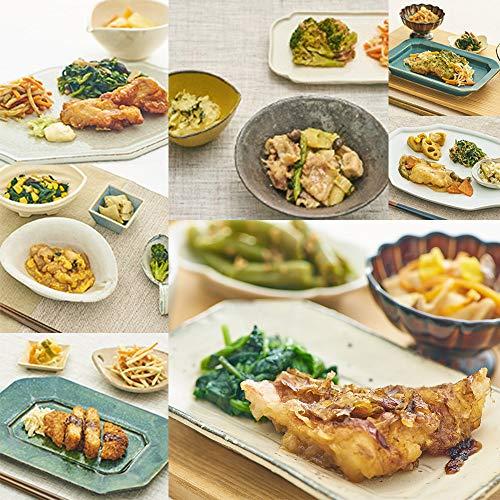 みしまの御膳ほのか 洋食 たんぱく調整食(冷凍弁当)低たんぱく 塩分調整 冷凍食品 7食セット