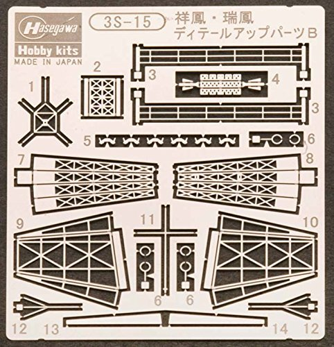 ハセガワ 1/700 祥鳳 瑞鳳ディテールアップパーツB 3S-15