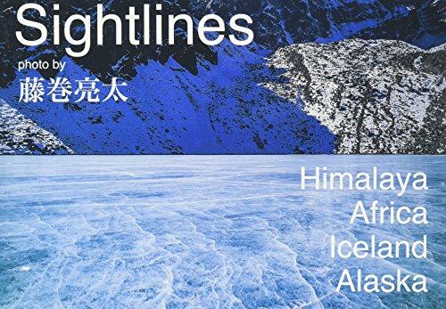Sightlines Photo by 藤巻亮太
