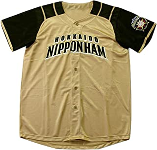 borizcustoms Shohei Otani 11 Hokkaido Nippon-Ham Fighters Button Down Tan Baseball Jersey with Patch Novelty Item