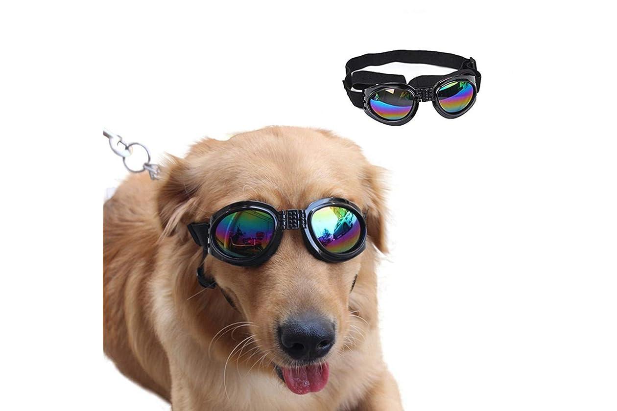 09ab8b9846 VANVENE Pet Glasses Dog Sunglasses Dog Glasses Golden Retriever Samoyed  Sunglasses Goggles Big Dog Eye Wear Protection