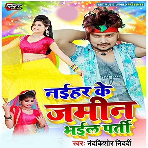 Nandkishor Nidardi