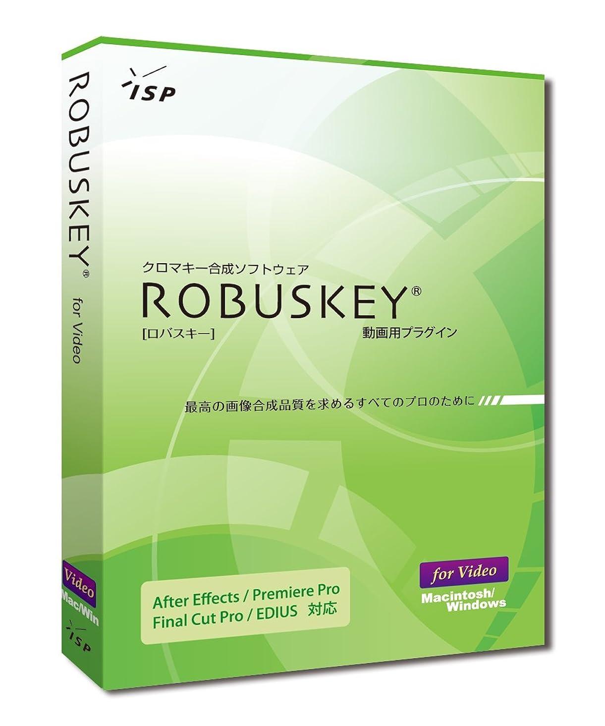 エスニックぎこちない思慮深いROBUSKEY for Video [ロバスキー動画版]