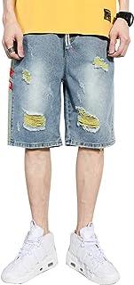 Zomer-spijkershorts, gescheurde elastische taille met trekkoord, zijstreepprint Rechte Koreaanse stijl Plus-size vijfpunts...