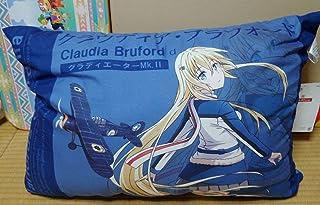 戦翼のシグルドリーヴァ 枕 クラウディアブラフォード クッション