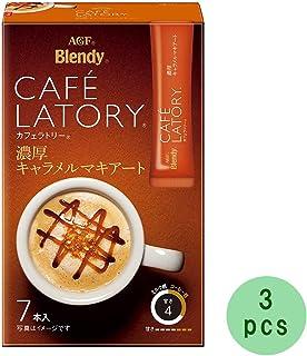 Cafe Latory Rich Caramel Macchiato 7Sticks (2.7oz)× 3pcs Japanese Instant Coffee AGF Ninjapo