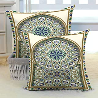 DuckBaby Turkish Pattern Personalized Pillowcase Arabic Arch and Frame with Geometric Details Stars and Triangles Soft and Comfortable W24 x L24 inch x 2 Caramel Green Indigo