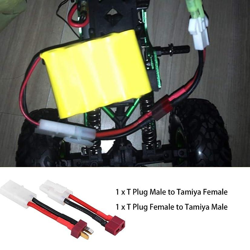 盆地酸素含めるシリコンケーブル、バッテリー充電用ワイヤー充電アダプター用ほとんどの充電セット
